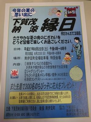 2015-08-07-08-46-33_photo.jpg